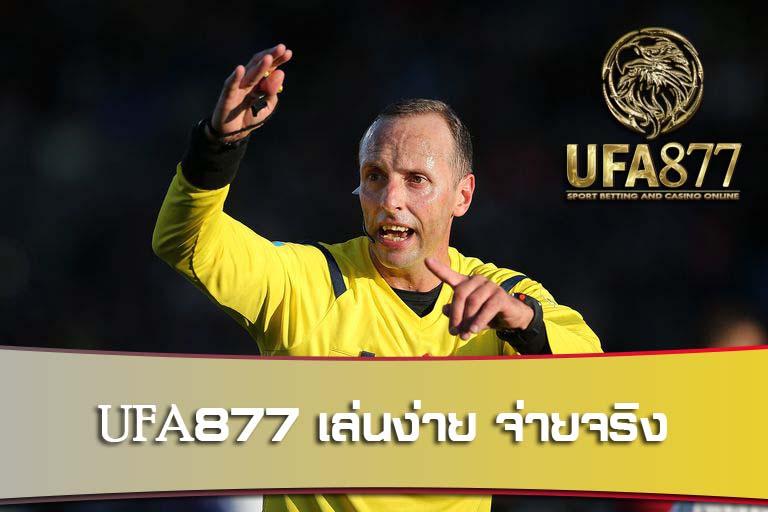 อังกฤษ U21 1-1 โปแลนด์ U21
